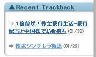 trackback1.jpg